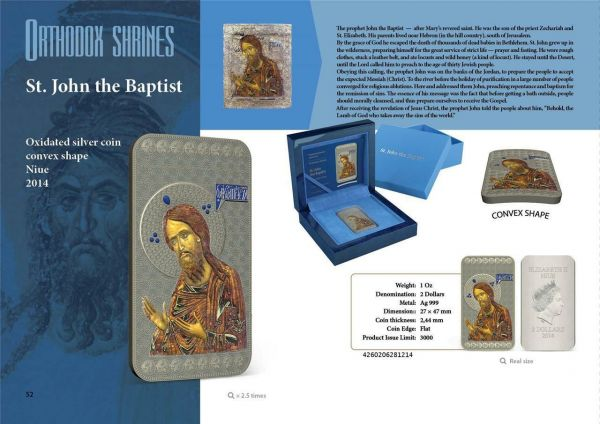 Niue 2014 $2 Orthodox Shrines - Saint John the Baptist - 1 Oz Silver Coin