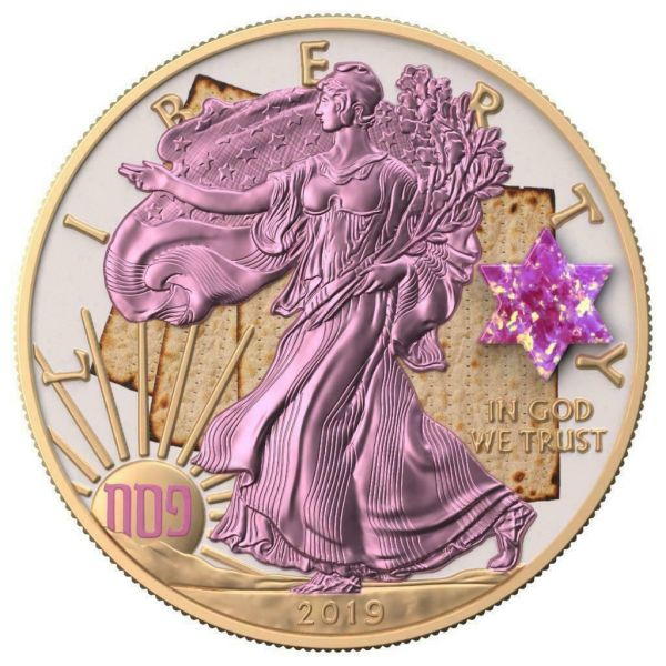 USA 2019 $1 Silver Eagle Jewish Holidays PESACH 1 Oz Silver Coin