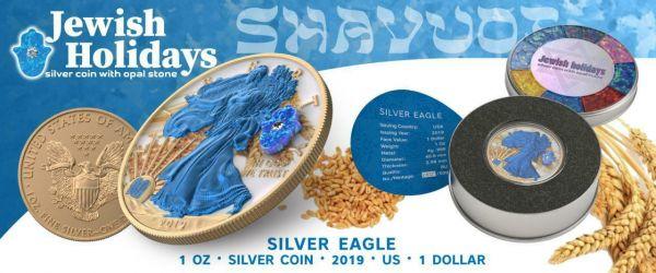 USA 2019 $1 Silver Eagle - Jewish Holidays - SHAVUOT 1 Oz Silver Coin