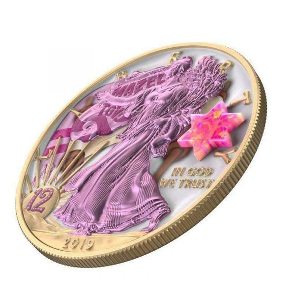 USA 2019 $1 Silver Eagle Jewish Holidays - BAT MITZVAH 1 Oz Silver Coin