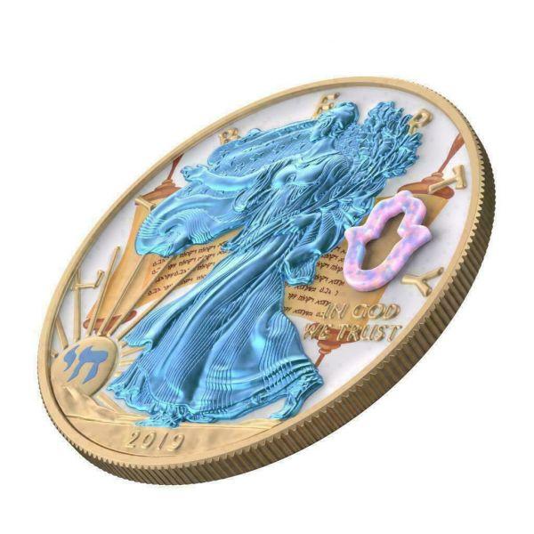 USA 2019 $1 Silver Eagle - Jewish Holidays - SIMCHAT TORAH 1 Oz Silver Coin