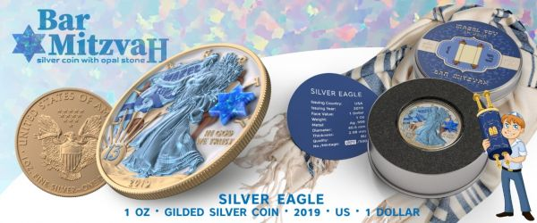 USA 2019 $1 Silver Eagle Jewish Holidays BAR MITZVAH 1 Oz Silver Coin