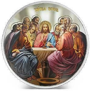 Niue 2012 $10 Orthodox Shrines - The Last Supper 5 Oz Silver Proof Coin